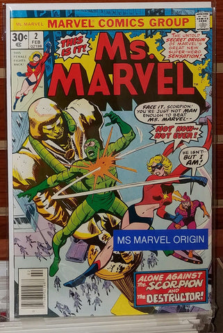 Ms. Marvel #2 (1977) Origin Ms. Marvel