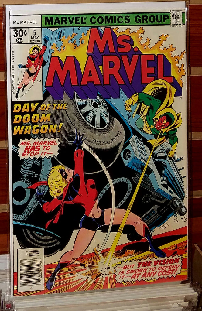 Ms. Marvel #5 (1977) Spider-Man Appearance