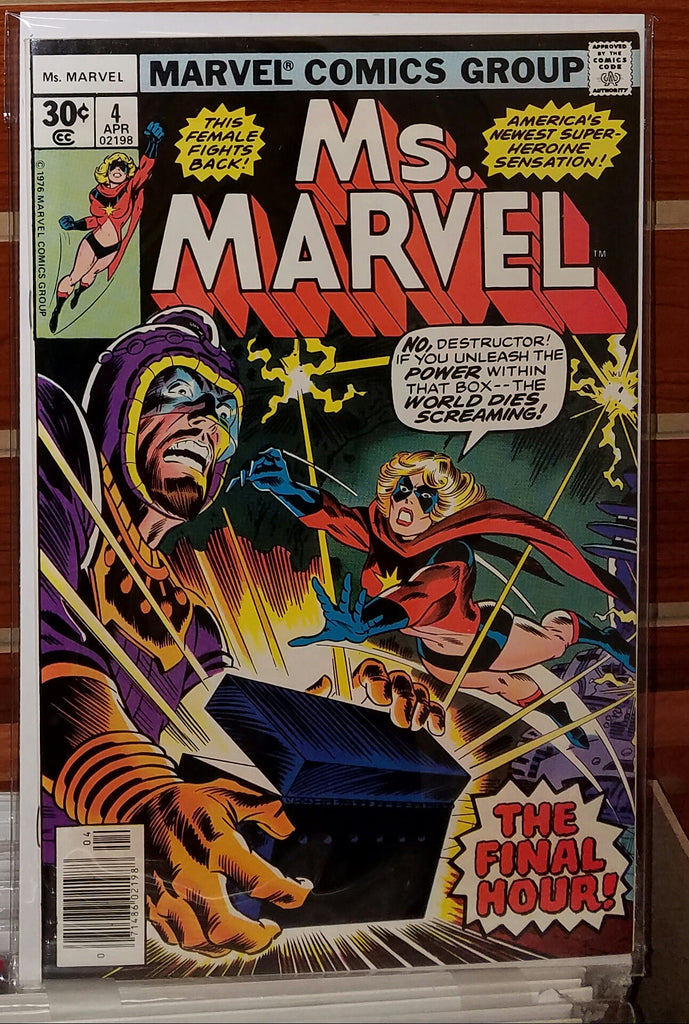 Ms. Marvel #4 (1977) Chris Claremont