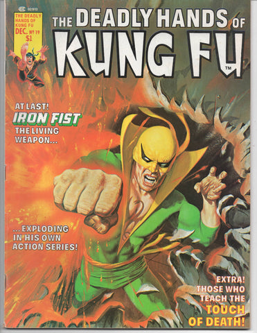 Deadly Hands Kung Fu #19 1st Appearance White Tiger