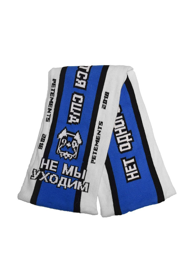 Petements Kazakhstani Football Dog Scarf Living Petements