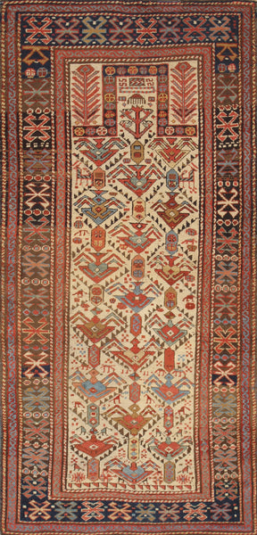 Shirvan Hand-Knotted Lamb's Wool Area Rug