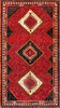 Hand-Knotted Vintage Persian Wool Area Rug