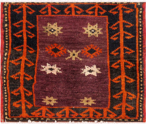 Hand-Knotted Vintage Persian Lori Wool Rug