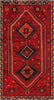 Vintage Persian Hand-Knotted Wool Area Rug