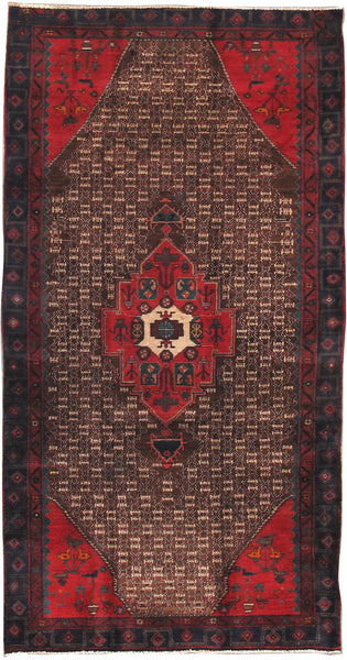 Vintage Serab  Hand-Knotted Lamb's Wool Area Rug