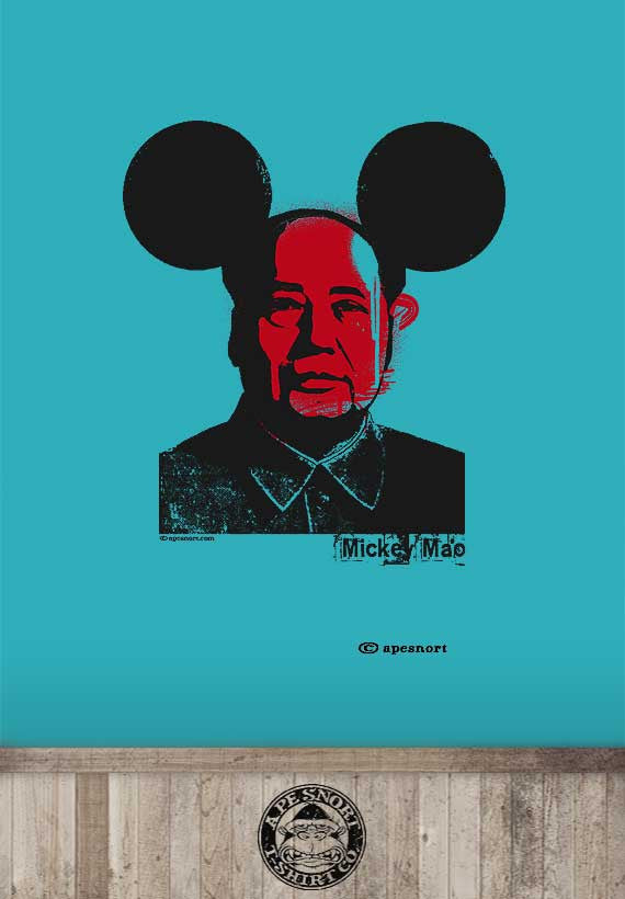 mickey mao unisex t-shirt