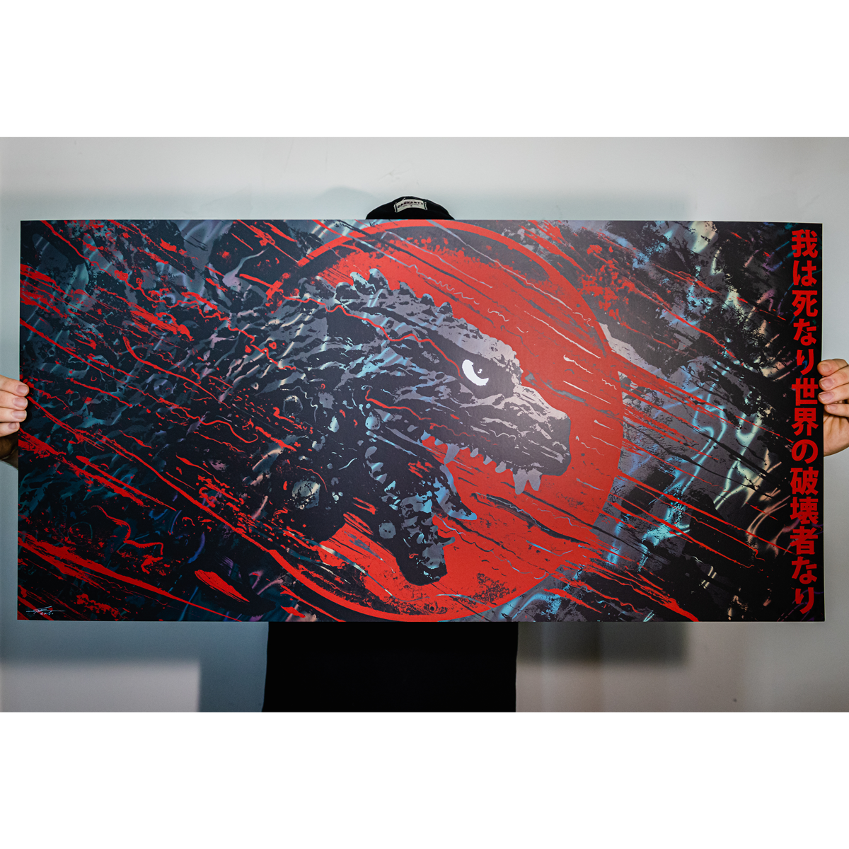 "J. Bannon ""Destroyer of Worlds: MIRROR LAVA BLACK"" Silkscreened Print"