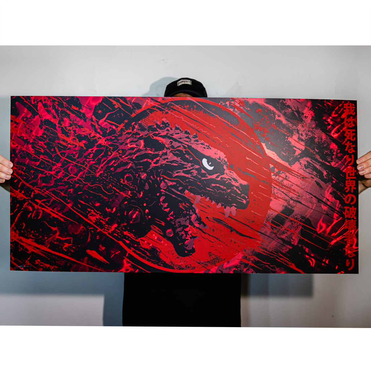 "J. Bannon ""Destroyer of Worlds: MIRROR LAVA RED"" Silkscreened Print"