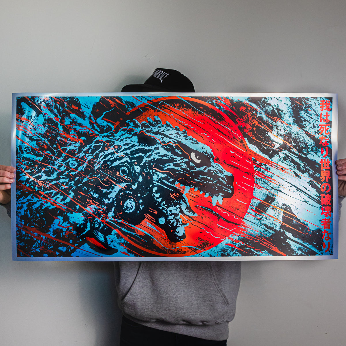 "J. Bannon ""Destroyer of Worlds: Moab Metallic Blue"" Print"