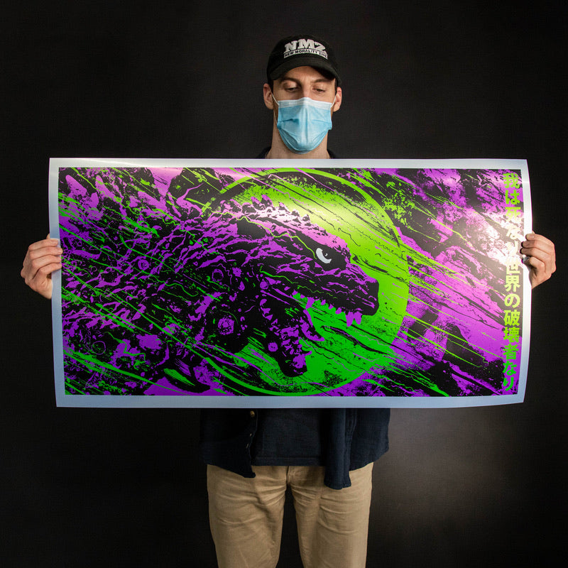"J. Bannon ""Destroyer of Worlds: Inversion: Metallic Purple & Green"" Print"