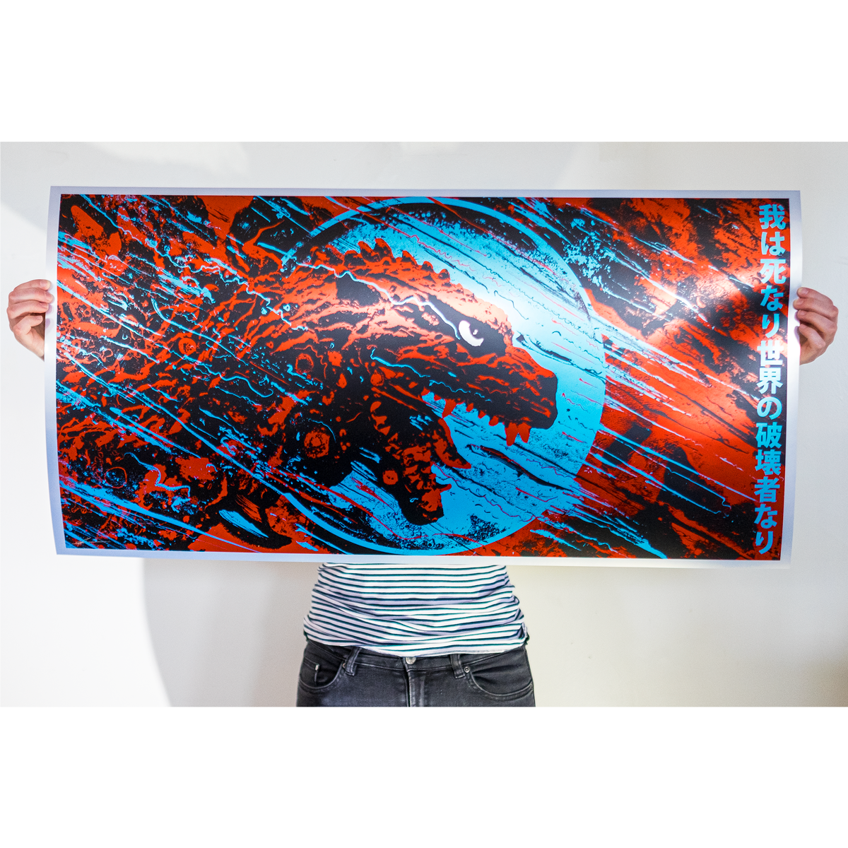 "J. Bannon ""Destroyer of Worlds: Inversion: Metallic Red & Blue"" Print"