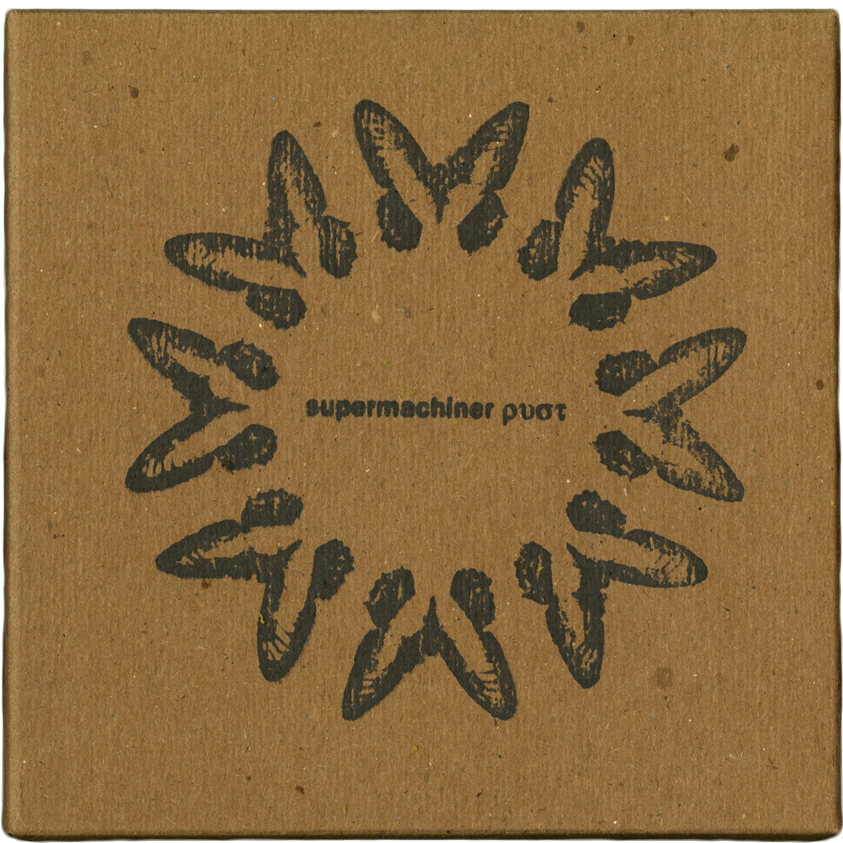 "Supermachiner ""Rust"" 2XCD: Hand Stamped Edition"