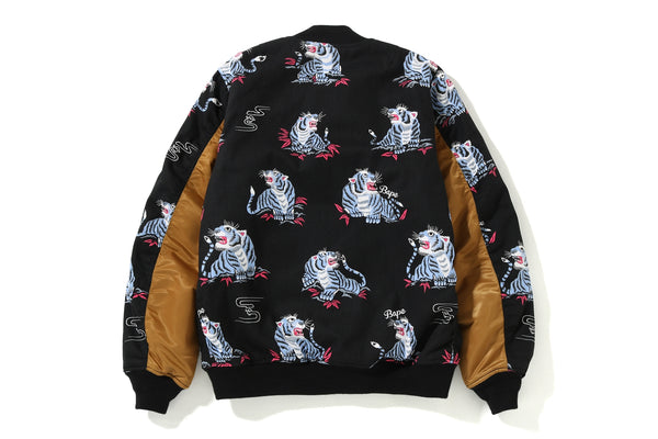 BAPE TIGER PATTERN COTTON JACKET