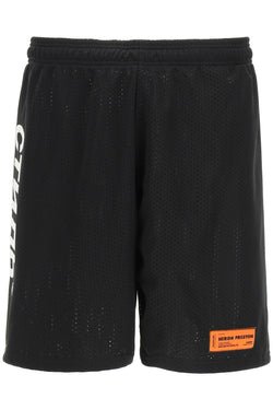BASKET SHORTS CTNMB HALO