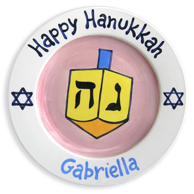 My Dreidel Plate (Girl)