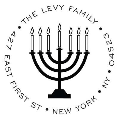 Menorah  Address Stamp