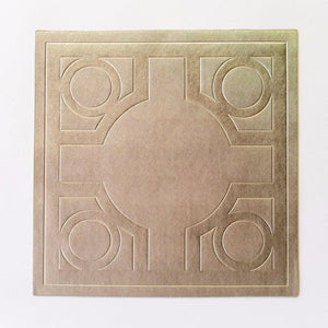 Baldwin Embossed Placemats