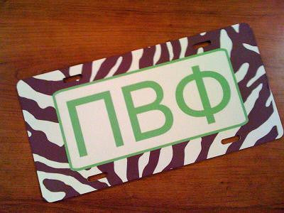 Monogrammed Greek Brown Zebra Print License Tag