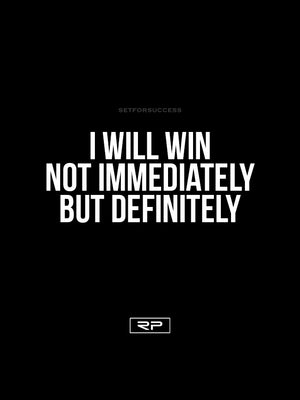 I Will Win - 18x24 Poster
