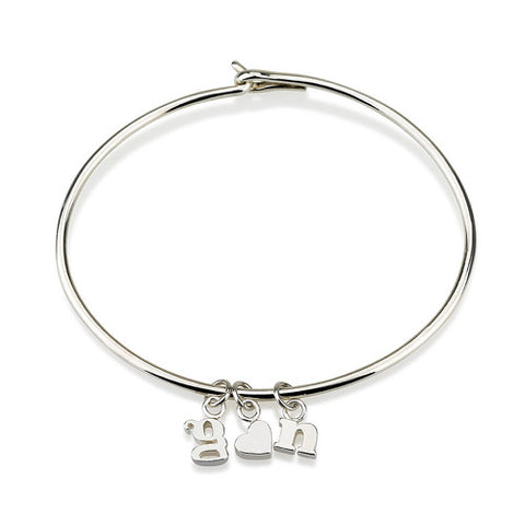 Sterling Silver Personalised Chunky Initial and Heart Bangle
