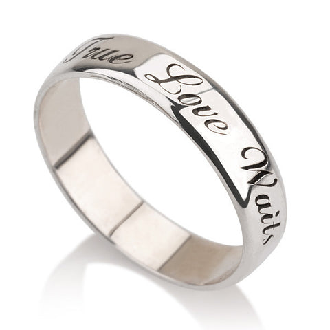 Personalised Sterling Silver Ring