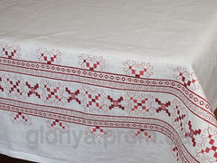 Etno Table Cloths