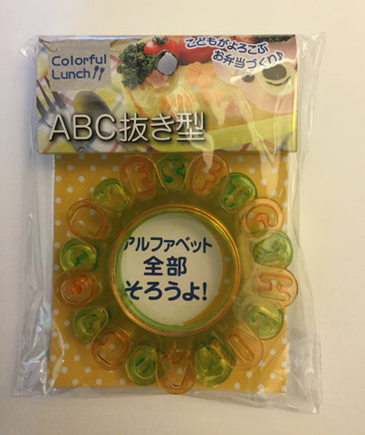 Alphabet Letters Food Cutter Wheels