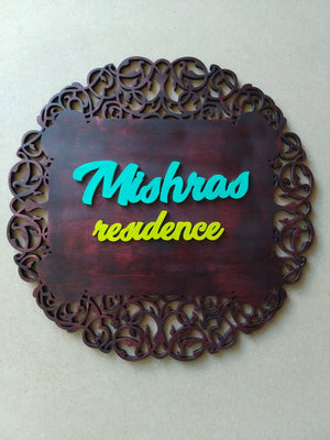 Floral - Qreative Qick Name board | Wooden Sign | Sign Board