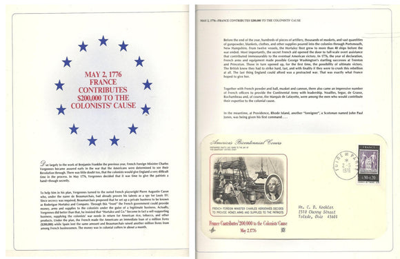 05 02 1976 FDC WH France Contributes $200,000 on  05 02 1776