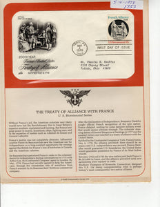 05 04 1978 FDC WH French Alliance Ratified 05 04 1778