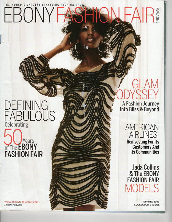 2008 Ebony Fashion Fair
