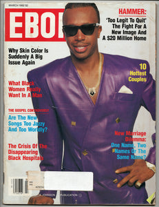 1992 Ebony Magazines - Your Choice