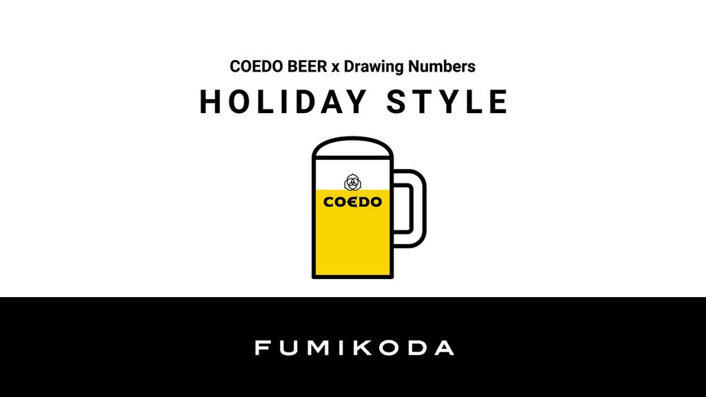 COEDO BEER × Drawing Numbers Holiday STYLE meets FUMIKODA POP UP