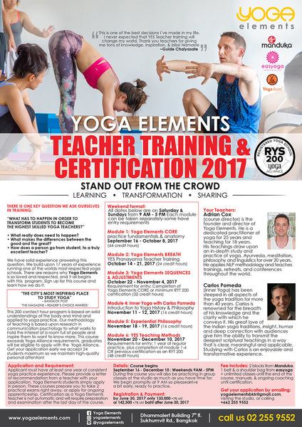 Yoga Elements Teacher Training & Certification 2017