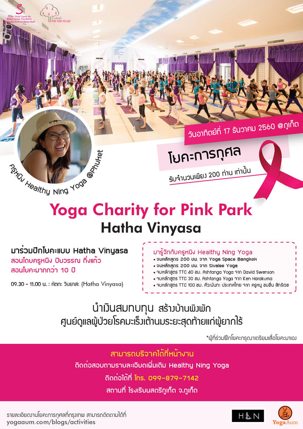 Yoga Charity for Pink Park | On tour @ Phuket