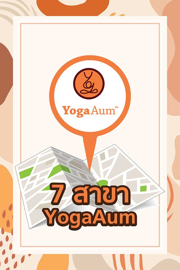 YogaAum Store Location