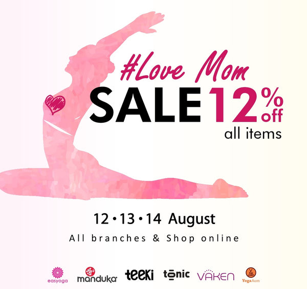 #Love Mom SALE