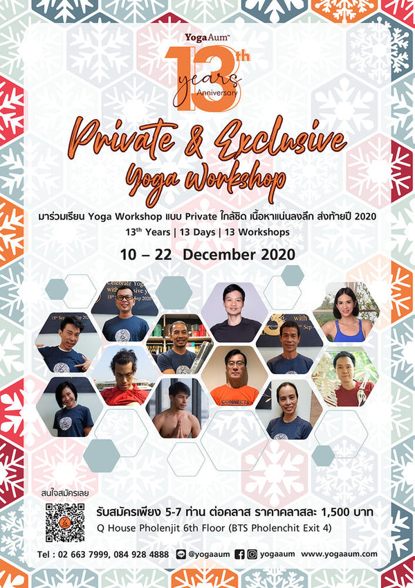 Private & Exclusive Yoga Workshop