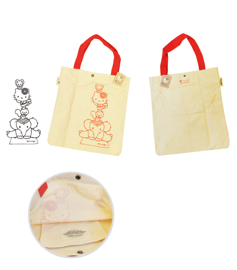 easyoga Kitty Shopping Bag - E1 Beige