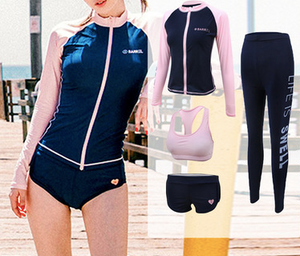 Long Sleeve Diving Suit