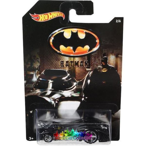 Batman: The Batmobile Variant