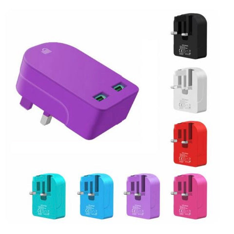 Universal Folding Dual USB Mains Plug Adapter 3.1A  FAST CHARGE PLUG