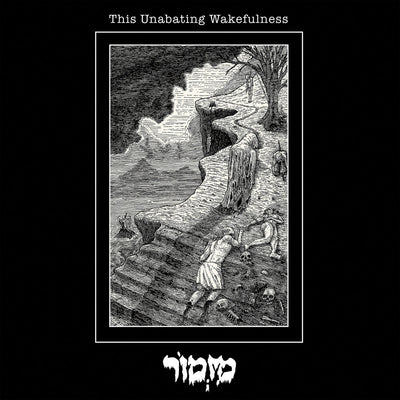 "Mizmor ""This Unabating Wakefulness"""