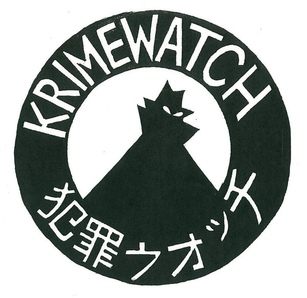 "Krimewatch ""Demo 2016"""