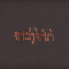 "Godspeed You Black Emperor! ""Slow Riot For New Zero Kanada"""