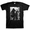 "Rise And Fall ""Alive In Sin"" Black T-Shirt"
