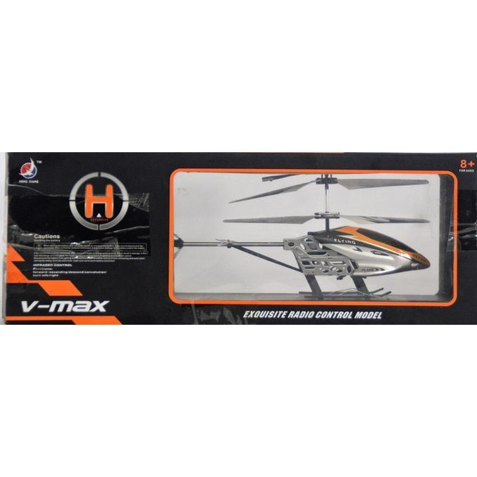 Baby Goods RC Helicopter-Multi color (Hr-02)