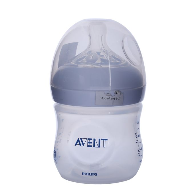 The Babyshop Avent Natural Feeding Bottle - Purple(NF-06)