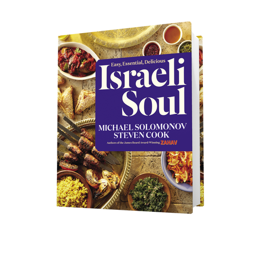 Israeli Soul: Easy, Essential, Delicious (signed)